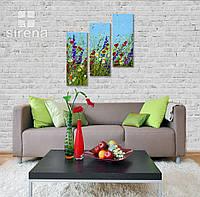"Модульная картина на холсте ""Поляна"" 110х121 см"