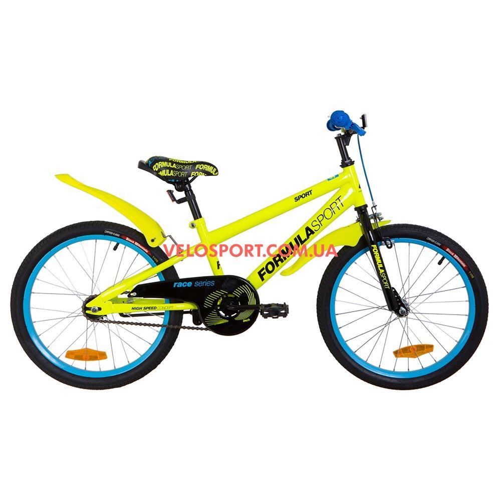 Детский велосипед Formula Sport 20 дюймов 2019 желтый