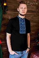 Чоловіча футболка Гайдамацька синя