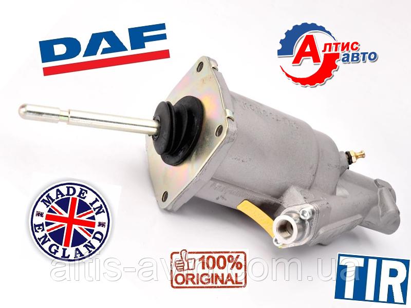 Пневмогидроусилитель ПГУ DAF 45 LF, 55 усилитель сцепления, диаметр 80, ATRA458 EBS 626104AM запчасти