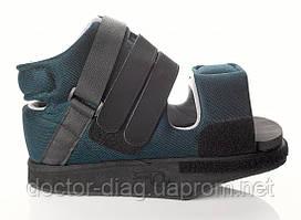 Сурсил-Орто Обувь для разгрузки переднего отдела стопы Сурсил-Орто 09-101