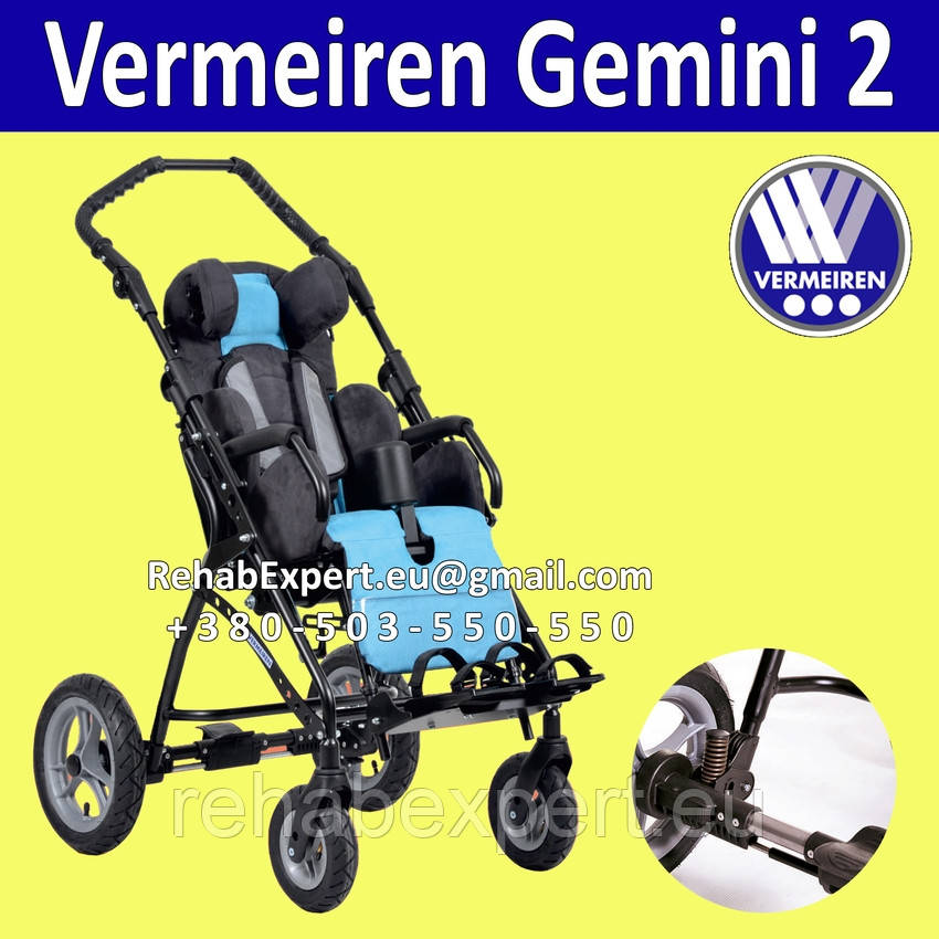 Коляска для детей с ДЦП Vermeiren Gemini 2 Special Needs Stroller 32cm до 35кг