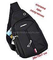 Чоловіча чоловіча спортивна тканинна сумка через плече слінг рюкзак бананка