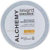 Аргановая маска для всех типов волос Helen Seward (Alchemy Argan Mask 13/M) 500 мл