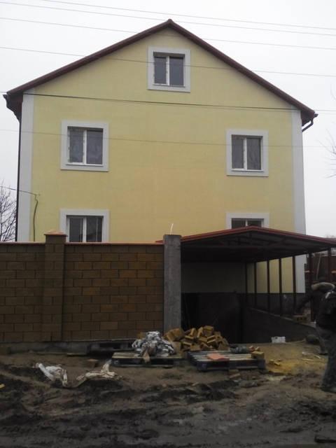 Ремонт частного дома часть 1 2