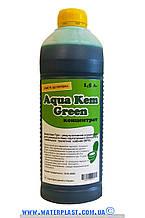 Жидкость для биотуалета для нижнего бака концентрированая  аqua кem green 1.5 л