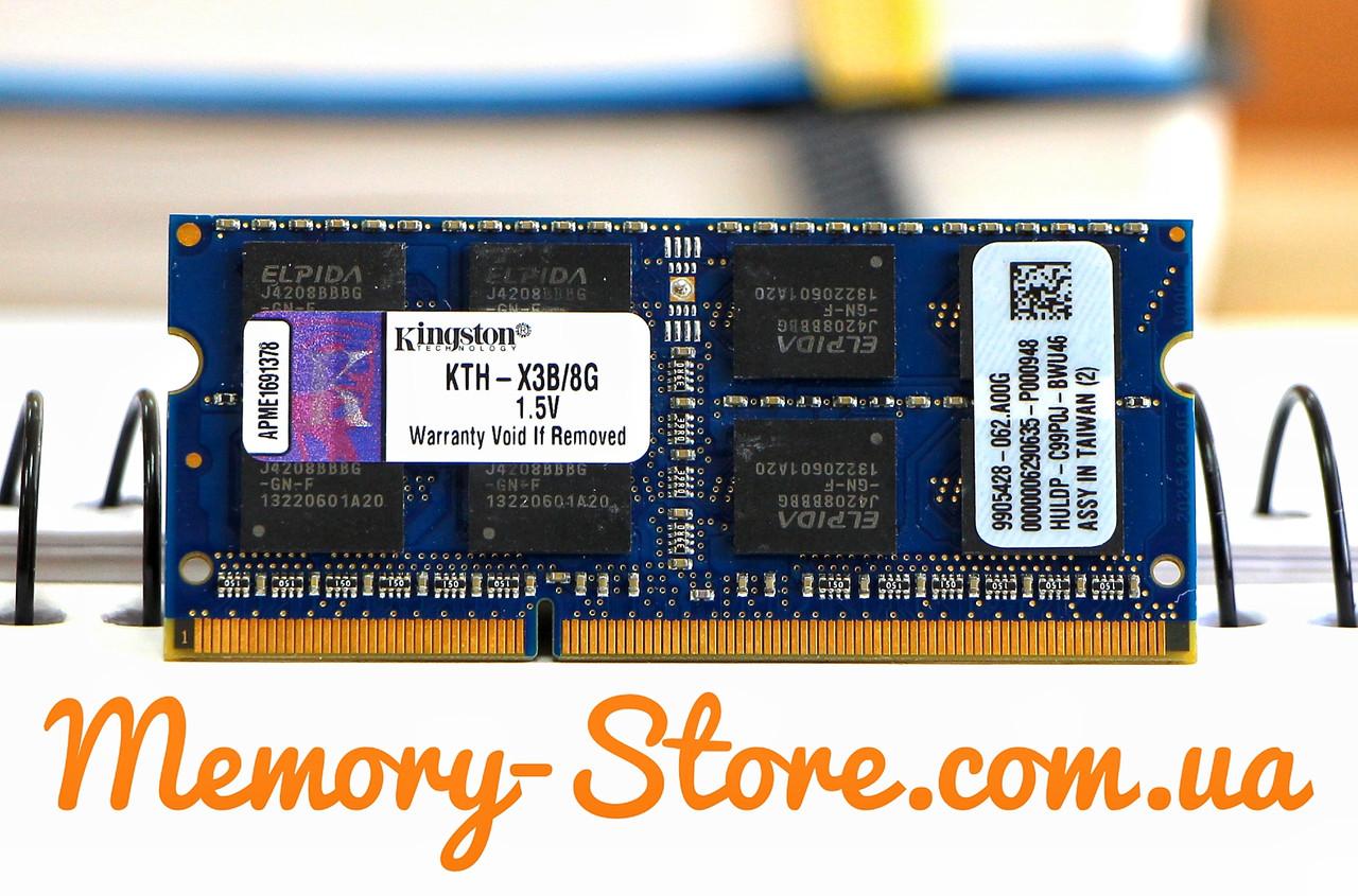 Оперативна пам'ять для ноутбука Kingston DDR3 8GB PC3-10600S 1333MHZ 1.5 V SODIMM (б/у)