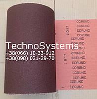 Наждачная бумага CORUND зерном Р240 на ткани, водостойкая в бобине высотой 25 см  (ЗапорожАбразив)