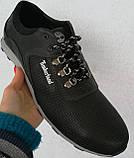 В стиле Timberland мужские кроссовки перфорация большого размера 46-50, фото 2