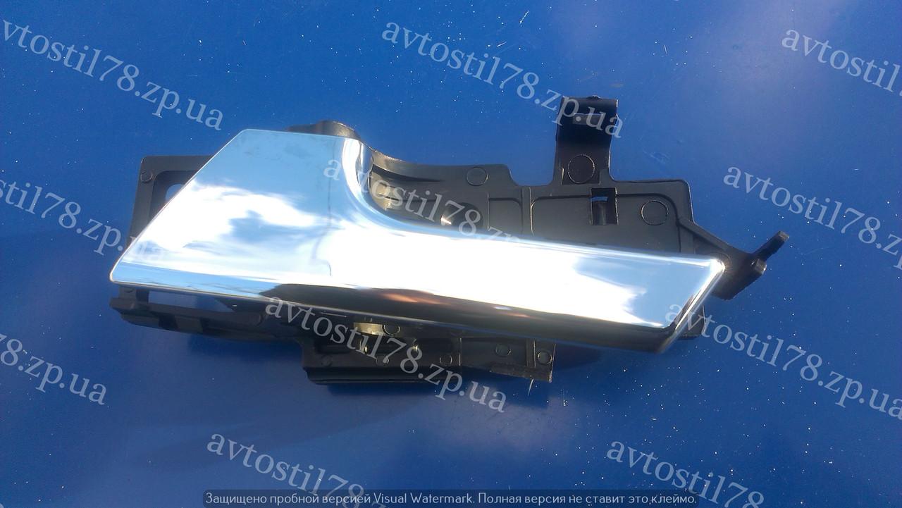 Ручка двери хром левая (внутренняя) Авео Т-250, 255 GM - 96462709