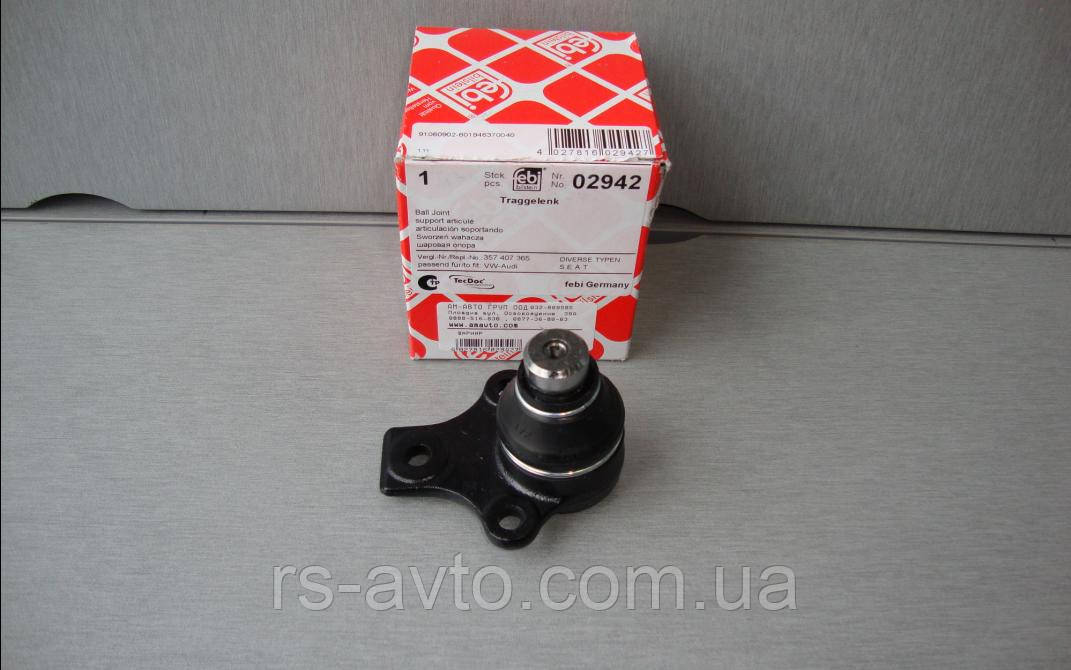 Шаровая Кадди / Volkswagen Caddy 2 / Golf 3 / Пассат Б 3 с 1991 Германия Febi 02942 (D19mm)