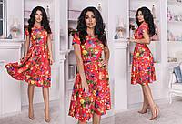"""Приталенное трикотажное платье в цветочек """"Clare"""" с расклешенной юбкой (3 цвета)"""