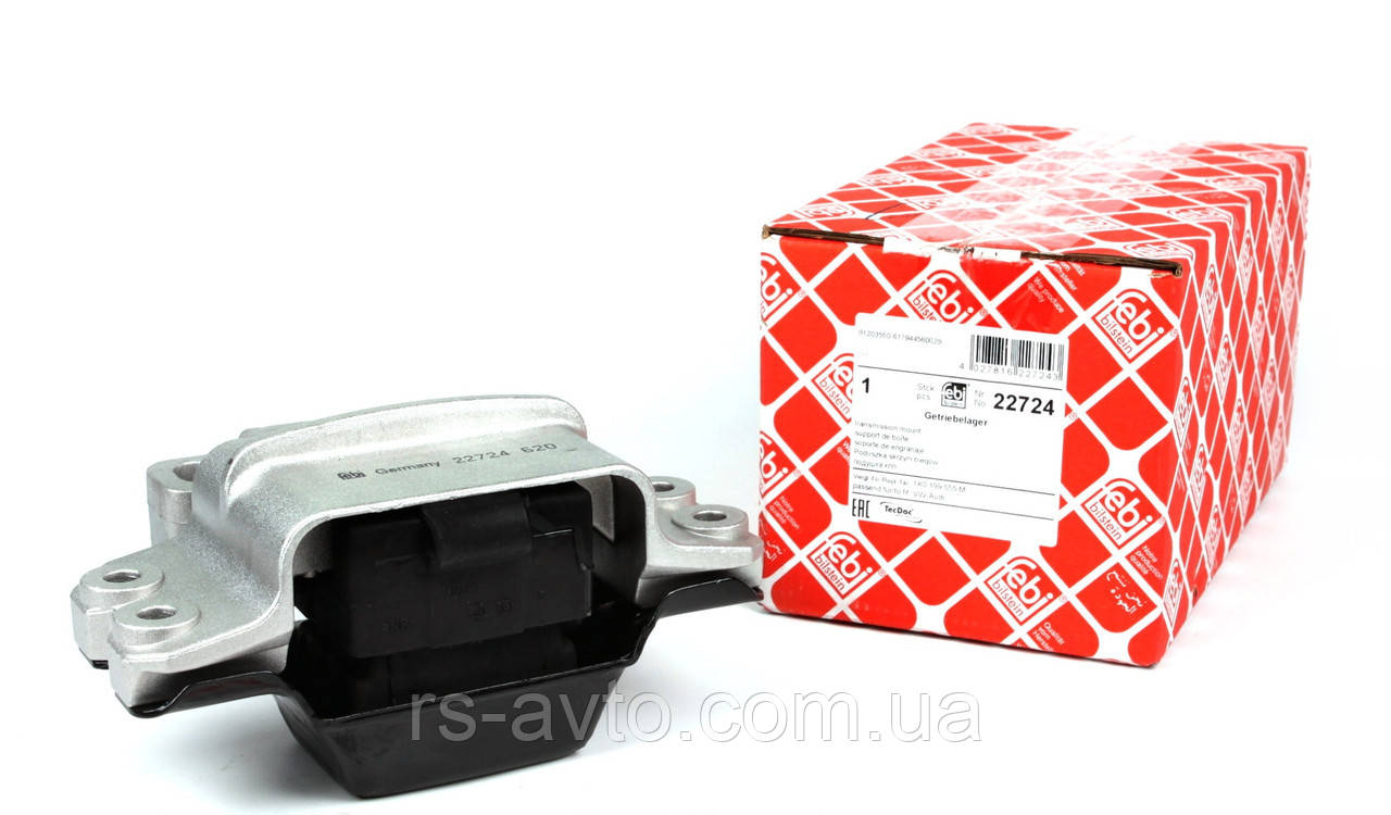 Подушка двигателя Фольксваген кадди  / VW Caddy 1.4-2.0TDI /SDI с 2003 (левая) Германия Febi  22724