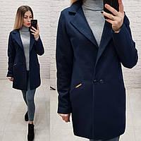 9c57d8f62e0 Женское пальто материал кашемир фабричный китай длина 80 см цвет темно-синий