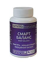 Смарт Баланс поліпшення пам'яті і концентрації 60 капсул Амріта
