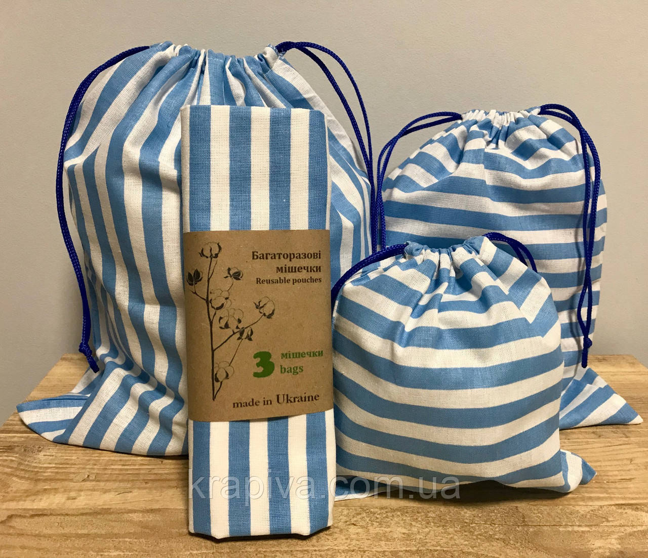 Экомешок для вещей и продуктов, еко торбинка, екоторбинка, хлопковый мешок