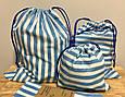 Экомешок для вещей и продуктов, еко торбинка, екоторбинка, хлопковый мешок, фото 2