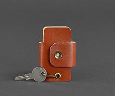 Чехол для ключей кожаный ключница коньяк BN-KL-4-k