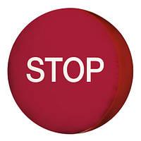 Декоративна кругла подушка пуфік Дорожний знак STOP