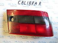 Фонарь задний правый Опель Калибра, Calibra