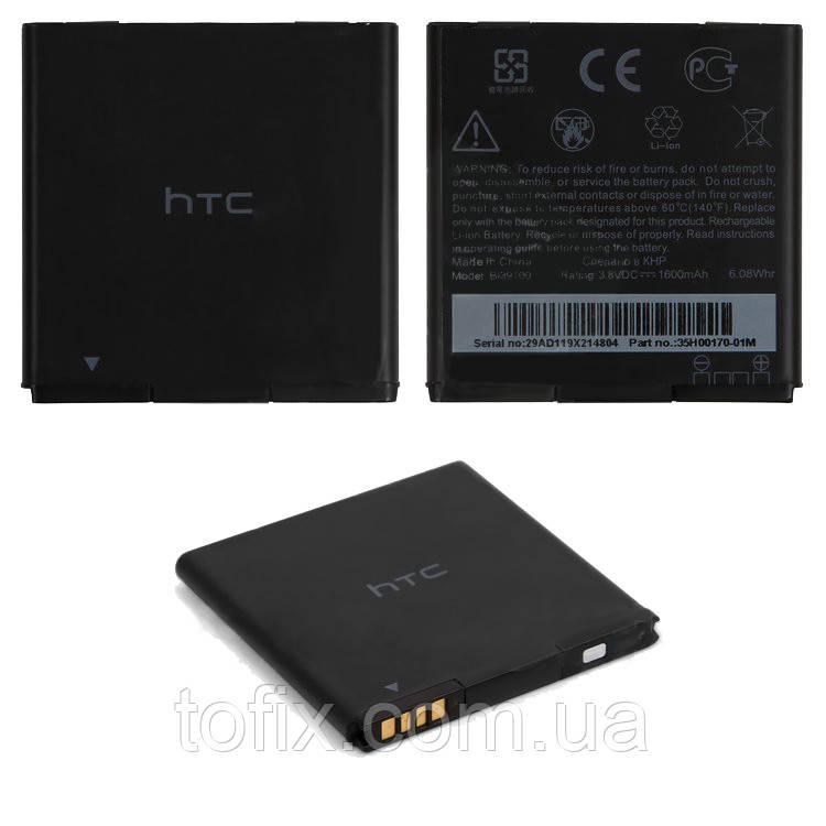 Батарея (акб, аккумулятор) BL39100 для HTC Desire VT T328t, 1600 mAh, оригинал