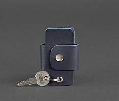 Чехол для ключей кожаный ключница синяя BN-KL-4-navy-blue