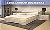 Кровать деревянная Дали Люкс без подъёмного механизма из натурального дерева двуспальная