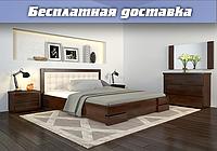 Кровать деревянная Регина Люкс с подъемным механизмом двуспальная