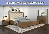 Кровать деревянная с подъемным механизмом Амбер Ромб из натурального дерева