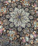 Бенефис 1769-2, павлопосадский платок шерстяной (двуниточная шерсть) с шелковой вязаной бахромой, фото 7