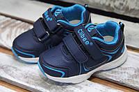Детские кроссовки Clibee синие для мальчика  (р.21, ,26)