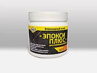 """Клей эпоксидный """"Эпокси Плюс"""" ( смола + отвердитель) ,   1,120 кг"""