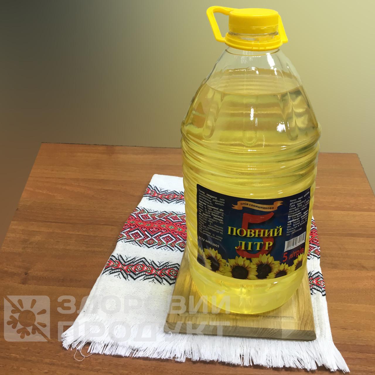 """Подсолнечное масло 5 л. ТМ """"Полный Литр"""""""