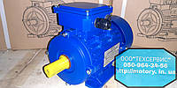 Электродвигатель АИР63В6 0,25 кВт 1000 об/мин