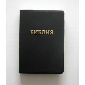 Библия 17х24 см, кожа