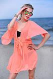 Короткий пляжный халат персик - 42-44р. (бюст 84-88см, длина 80см), шифон, фото 2