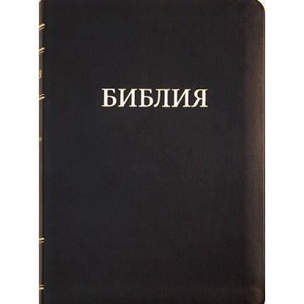 Библия 17х24 см, кожа, фото 2