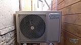 Холодильний Кулбаїн SCold AgK-66TW, фото 6