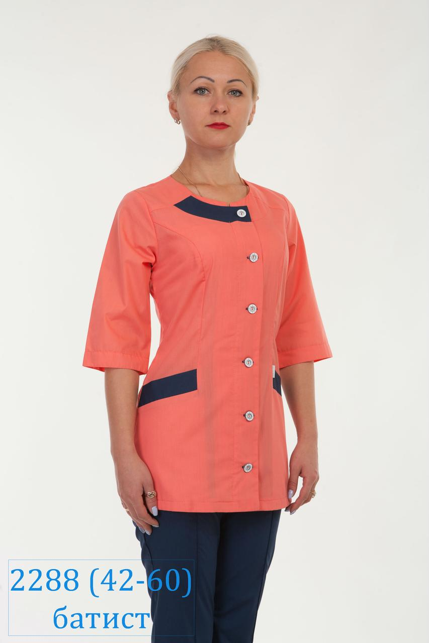 Женский медицинский костюм 2288,куртка+брюки прямые,на резинке,рукава 3/4, батист, 42-60