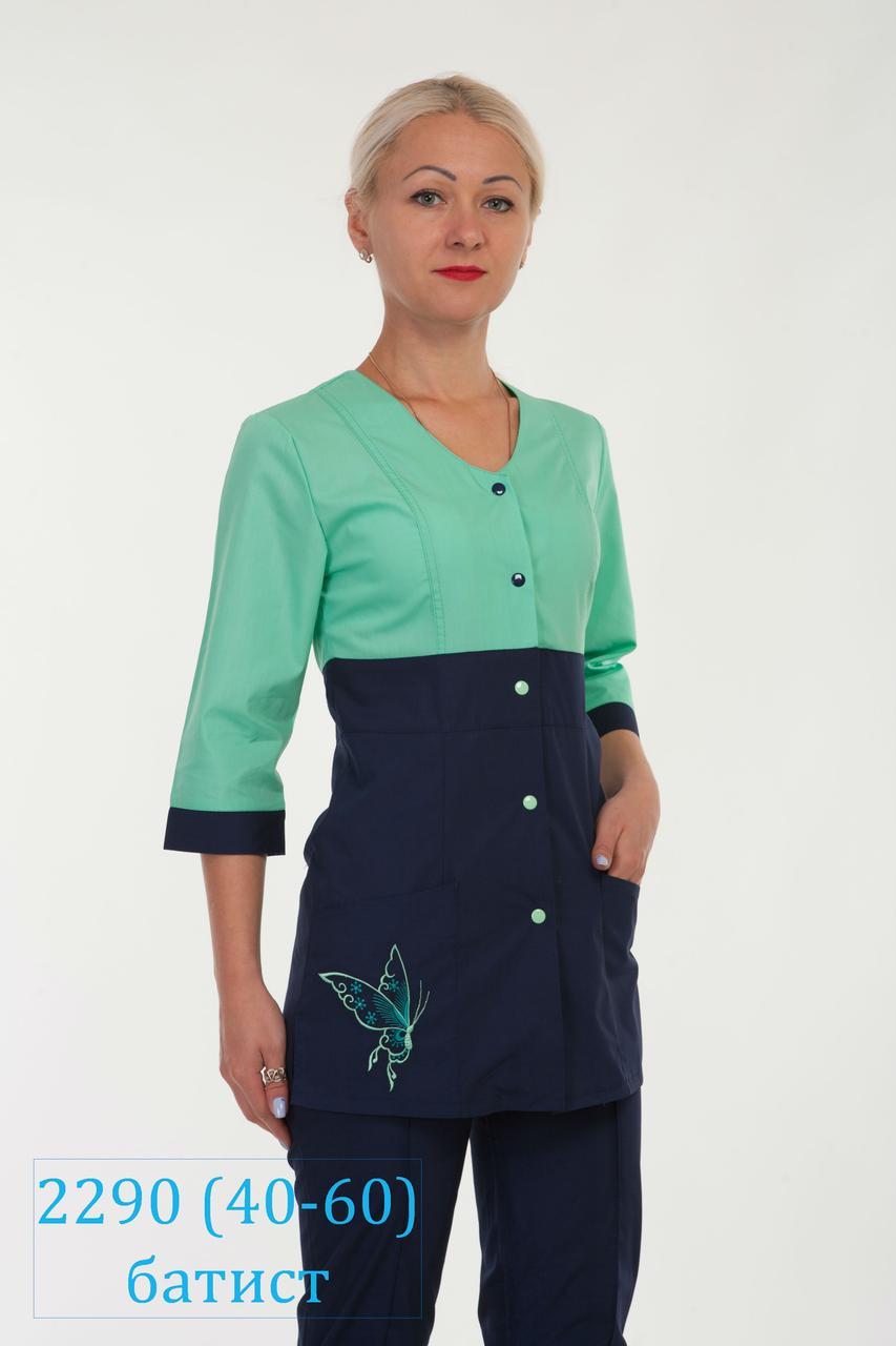 Женский медицинский 2-цветный костюм 2290,куртка+брюки прямые,на резинке,рукава 3/4