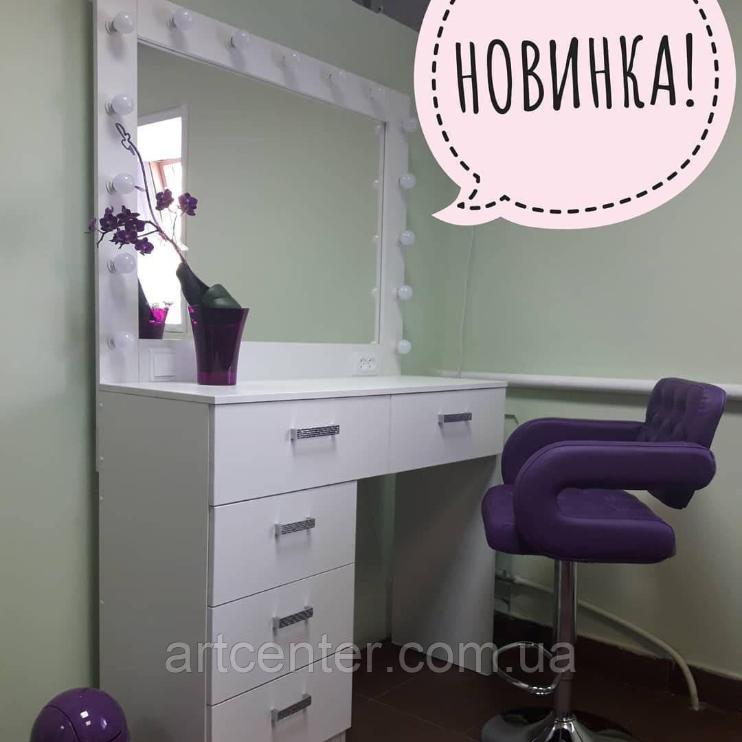 Стол для макияжа с гримерным зеркалом, туалетный столик