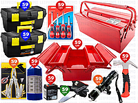 10пр. Металлический ящик для инструмента HT-5043, 3 секции в наборе (мультитул,фонари,молоток,отвертки и д.р.)