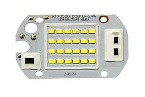 Світлодіодна матриця для прожектора 20W 6000K + IC драйвер 220V