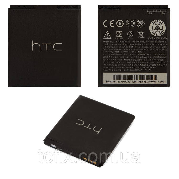 Батарея (акб, аккумулятор) BM65100 для HTC Desire 501, 2100 mAh, оригинал