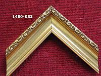 Багет пластиковый, золото с резьбой. Оформление живописи, зеркал, икон