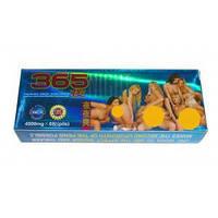 365 NIGHT капсулы 24 шт для потенции (секс три часа подряд без перерыва)