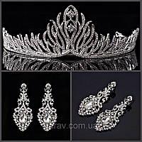 Диадема и серьги, ОЛИВЕР набор, свадебная бижутерия, корона и серьги