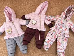 Детский комбинезон демисезонный для девочки Софийка, 68-74-80, фото 3
