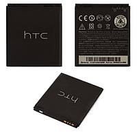 Батарея (акб, аккумулятор) BM65100 для HTC Desire 700, 2100 mAh, оригинал