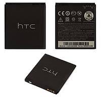 Батарея (акб, аккумулятор) BM65100 для HTC Desire 320, 2100 mAh, оригинал